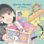 [Album] 東山奈央 – Special Thanks! (2020/MP3/RAR)