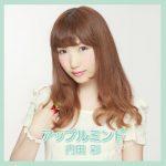 [Album] 内田彩 (Aya Uchida) – アップルミント (2014/FLAC 24bit + MP3/RAR)