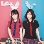 [Album] ゆいかおり (YuiKaori) – Bunny (2013/FLAC + MP3/RAR)