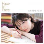 [Single] 石原夏織 (Kaori Ishihara) – Face to Face (2019/FLAC + MP3/RAR)