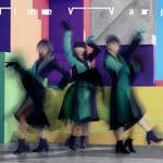 [Single] Perfume – Time Warp (2020/FLAC + MP3/RAR)