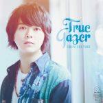 [Single] 土岐隼一 (Shunichi Toki) – True Gazer (2020/FLAC 24bit + MP3/RAR)