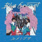 [Single] BLUE ENCOUNT – ユメミグサ (2020/FLAC + MP3/RAR)