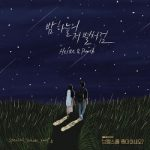 [Single] Heize, Punch – Midnight (Do You Like Brahms? OST Special Track) (2020/FLAC + MP3/RAR)