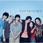 [Album] ECHOLL / Rayons – サヨナラまでの30分 (Original Soundtrack) (2020/FLAC + MP3/RAR)