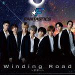 [Single] FANTASTICS from EXILE TRIBE – Winding Road~未来へ〜 (2020/MP3/RAR)
