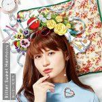 [Single] 中島愛 (Megumi Nakajima) – Bitter Sweet Harmony/知らない気持ち (2018/FLAC 24bit + MP3/RAR)