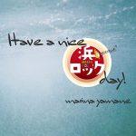 [Single] 山根万理奈 – Have a nice 浜ロック day! (2020/MP3/RAR)