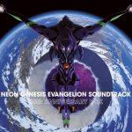 [Album] NEON GENESIS EVANGELION SOUNDTRACK 25th ANNIVERSARY BOX (2020/MP3/RAR)