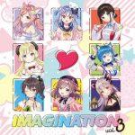 [Album] V.A. – IMAGINATION vol.3 (2020/FLAC 24bit + MP3/RAR)