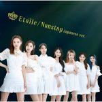 [Single] OH MY GIRL (오마이걸) – Etoile (2020/FLAC + MP3/RAR)
