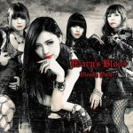[Album] Mary's Blood – Bloody Palace (2015/FLAC + MP3/RAR)