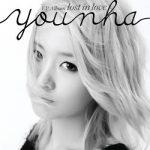 [Single] Younha (윤하) – Lost in Love (2010/FLAC + MP3/RAR)