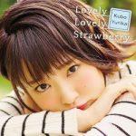 [Single] 久保ユリカ (Yurika Kubo) – Lovely Lovely Strawberry (2016/FLAC + MP3/RAR)