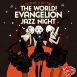[Album] The world! EVAngelion JAZZ night = The Tokyo III Jazz club = (2014/FLAC 24bit + MP3/RAR)