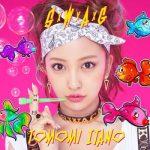 [Album] 板野友美 (Tomomi Itano) – SxWxAxG (2014/FLAC + MP3/RAR)