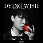 [Single] 畠中祐 – DYING WISH (2020/MP3/RAR)