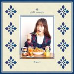 [Single] Nao☆ – gift songs (2020/FLAC + MP3/RAR)