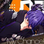 [Single] Obey Me! Character Song: レヴィアタン My Chance! (2020/MP3/RAR)
