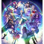 [Single] Fate/Grand Order – 明鏡肆水 (2020/AAC/RAR)