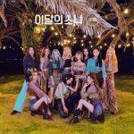 [Album] LOONA (이달의 소녀) – [12:00] (2020/FLAC 24bit/RAR)