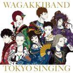 [Album] 和楽器バンド (Wagakki Band) – TOKYO SINGING (2020/FLAC 24bit + MP3/RAR)
