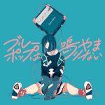 [Album] 三月のパンタシア (Sangatsu no Phantasia) – ブルーポップは鳴りやまない (2020/FLAC 24bit/RAR)