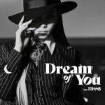 [Single] Chung Ha – Dream of You (with R3HAB) (2020/FLAC + MP3/RAR)