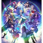 [Single] Fate/Grand Order – 幻日 (2020/AAC/RAR)