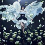 [Single] 綾野ましろ (Mashiro Ayano) – Lotus Pain (2016/FLAC 24bit Lossless/RAR)