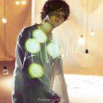 [Single] 梶原岳人 – A Walk (2020/MP3/RAR)