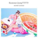 [Single] 熊田茜音 (Akane Kumada) – Summer Jump YYYY! (2020/FLAC 24bit + MP3/RAR)