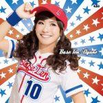 [Album] 彩音 (Ayane) – Base Ten (2014/FLAC 24bit + MP3/RAR)
