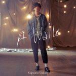 [Single] 梶原岳人 (Gakuto Kajiwara) – A Walk (2020/FLAC 24bit + MP3/RAR)