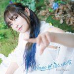 [Album] 今井麻美 (Asami Imai) – Gene of the earth (2020/FLAC 24bit + MP3/RAR)