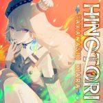 [Single] 小鳥遊キアラ (Takanashi Kiara) – HINOTORI (2020/FLAC + MP3/RAR)
