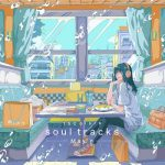 [Single] May'n – 15Colors -soul tracks- (2020/FLAC 24bit/RAR)