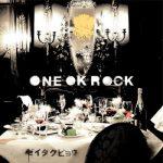 [Album] ONE OK ROCK – ゼイタクビョウ (2007/FLAC + MP3/RAR)