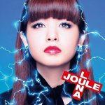 [Album] 春奈るな (Luna Haruna) – LUNA JOULE (Extra Edition) (2018/FLAC 24bit Lossless/RAR)