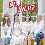 [Single] Berry Good (베리굿) – Accio (함께 떠나요) (2020/FLAC 24bit Lossless + MP3/RAR)