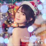 [Single] 小倉唯 (Yui Ogura) – Very Merry Happy Christmas (2020/FLAC 24bit/RAR)