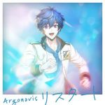 [Single] Argonavis – リスタート (2020/FLAC 24bit + MP3/RAR)