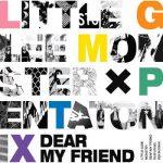 [Single] Little Glee Monster – Dear My Friend (2020/FLAC + MP3/RAR)