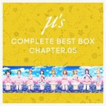 [Album] μ's Complete BEST BOX Chapter.05 (2019/MP3/RAR)