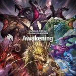 [Album] GRANBLUE FANTASY ORIGINAL SOUNDTRACK Awakening (2020/MP3/RAR)