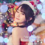 [Single] 小倉唯 – Very Merry Happy Christmas (2020/MP3/RAR)