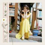 [Album] IU – Flower Bookmark (2014/FLAC 24bit Lossless/RAR)