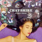 [Album] IU – CHAT-SHIRE (2015/FLAC 24bit Lossless/RAR)