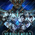[Single] JAM Project – Versus Road ~非現実的サバイバル~ (2020/FLAC 24bit Lossless/RAR)