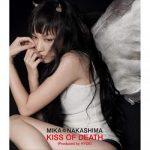 [Single] 中島美嘉 (Mika Nakashima) – KISS OF DEATH (Produced by HYDE) (2018/FLAC 24bit/RAR)